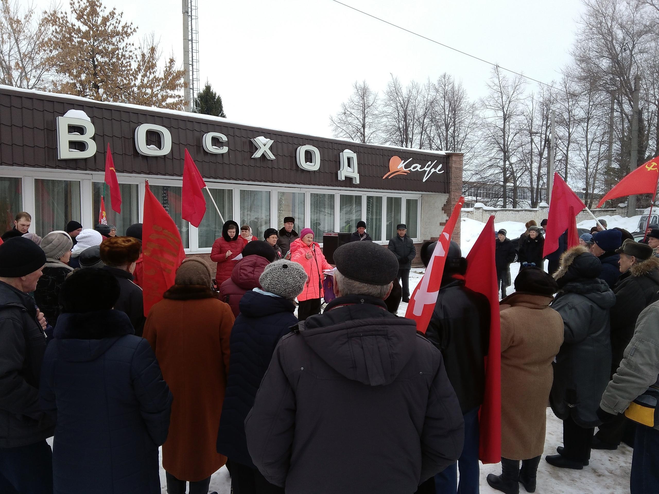 Сызранский митинг против мусорной реформы