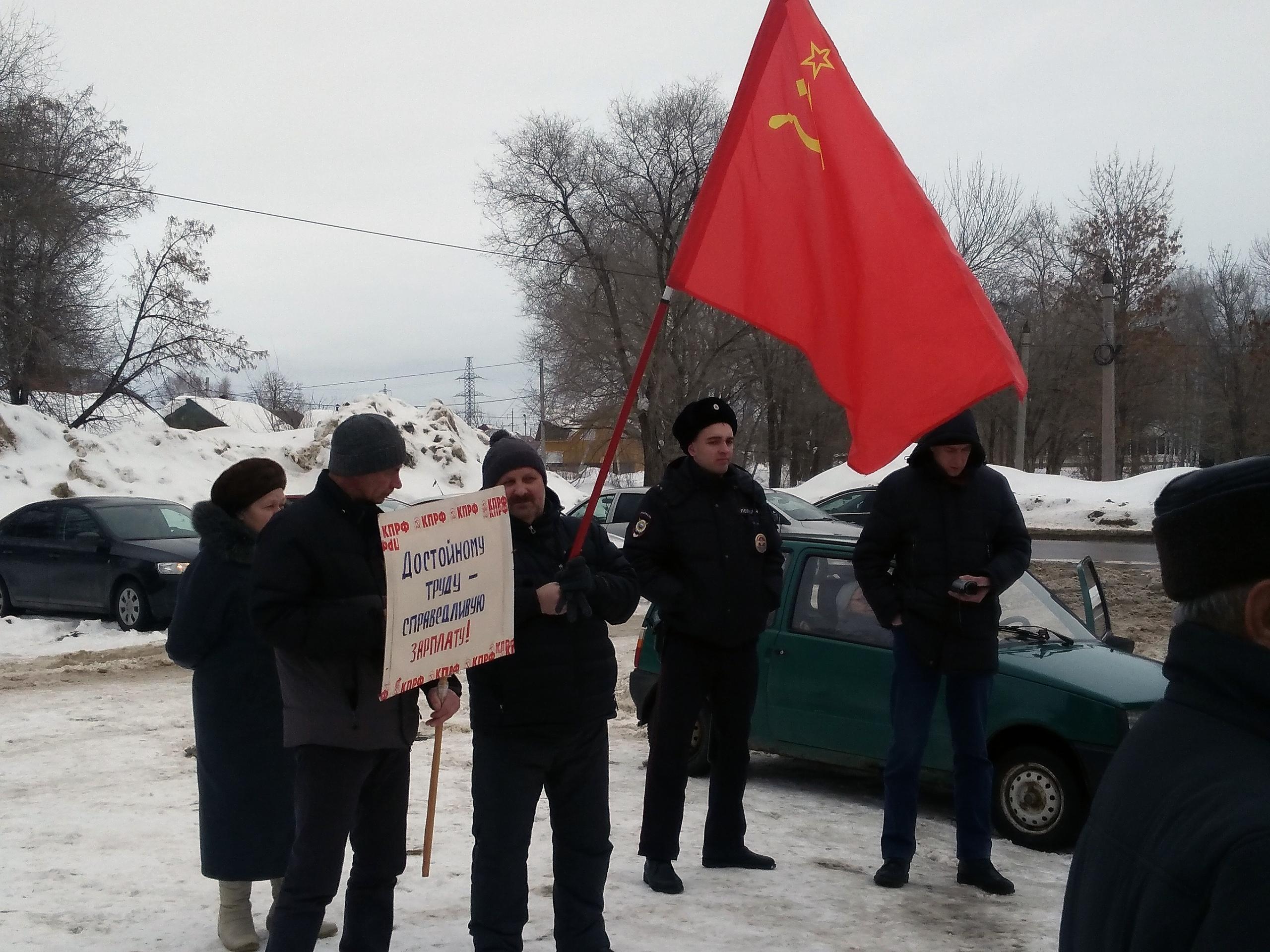 Митинг в Сызрани КПРФ