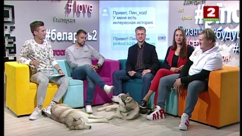 Кубок Беларуси по ездовому спорту 23.09.2018 эфир от 27.09.2018