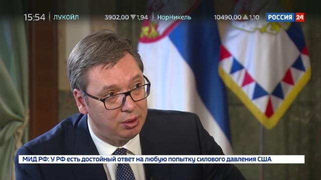 Новости на Россия 24 • Серая зона: кому нужен хаос на Балканах