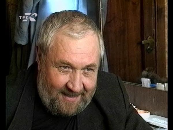 Ваш выход, Леонид (архив ГТРК Комсомольск, февраль 2002 года)