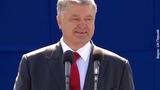 #порошенко: Наших врагов корчит от «Слава Украине!», как чертей от ладана