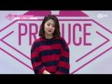 PRODUCE48 플레디스ㅣ허윤진ㅣ미국에서 온 기린기린 @자기소개_1분 PR 180615 EP.0