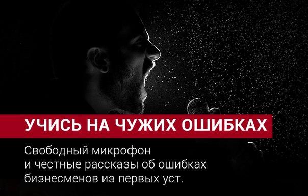 📢Всем Привет!!!25 мая в 21:00 ул. Салмышская 67 офис Like Центра, на