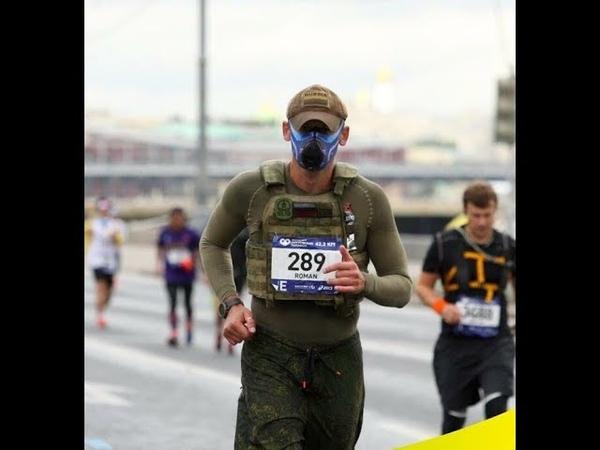 Марафон в бронежилете Инструктор спецназа о своем опыте