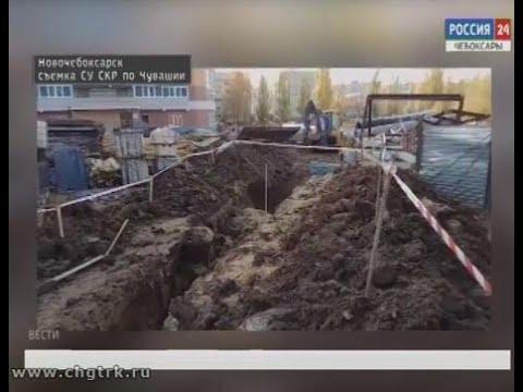 В Новочебоксарске во время строительных работ под завалами земли погибли двое мужчин