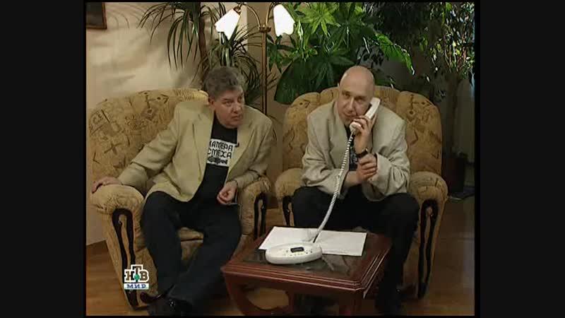 Камера смеха (НТВ-Мир, 08.12.2007)