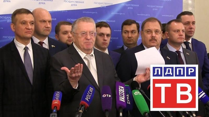Владимир Жириновский прокомментировал итоги выборов в Приморье