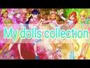 Мини обзор на мою коллекцию кукол