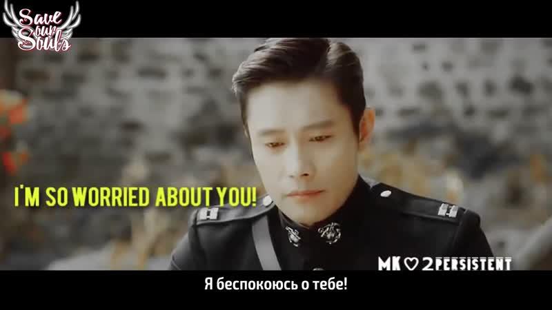 Mr. Sunshine [HUMOR] ☆ Dong mae Eugene Hui seong Ae shin ☆ 미스터 션샤인 (рус. саб)