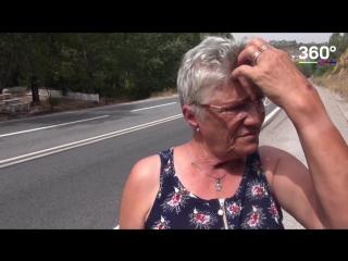 Аномальная жара вызвала «красный» уровень опасности в Лиссабоне