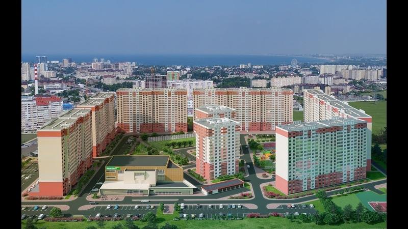 Презентация жилого комплекса Южный квартал