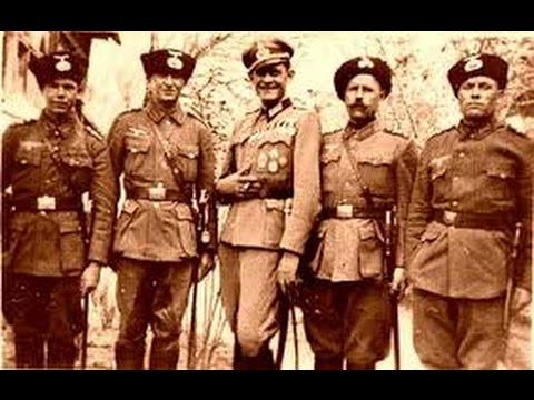Каратели Третьего рейха.Русские предатели.Тайны века