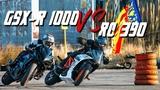 MOTO DRIFT BATTLE - KTM RC 390 vs. GSX-R 1000 RokON VLOG #48