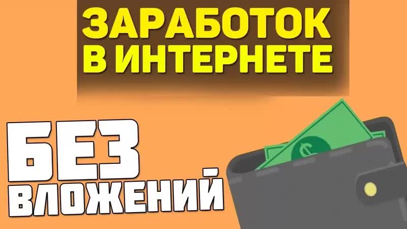 НОВИНКА !BitcoinOpenProjectBot заработай в телеграмм без вложений!