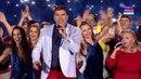 Bayer Full - Wszyscy Polacy Disco Hit Festival - Kobylnica 2016
