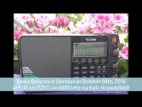Radio Belarus in Deutsch am 08.10.2018 um 9.30 Uhr (UTC) auf 6005 KHz via Kall-KrekelGER