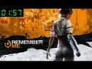Забытая remember me