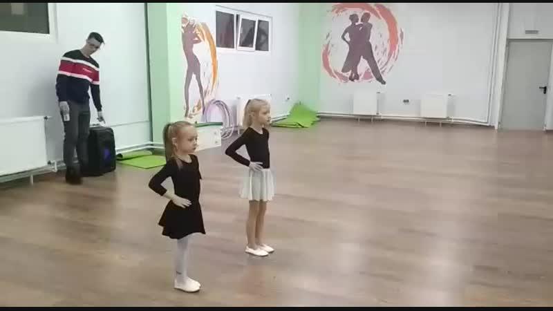 Бальные танцы для детей и подростков