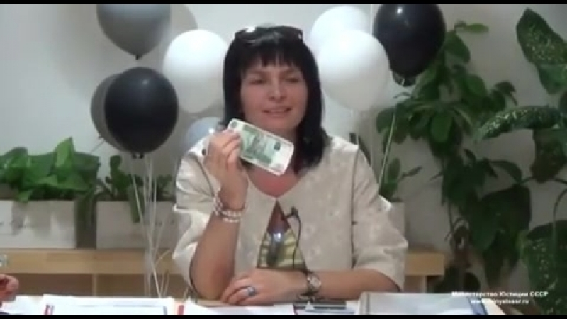 Билет банка России