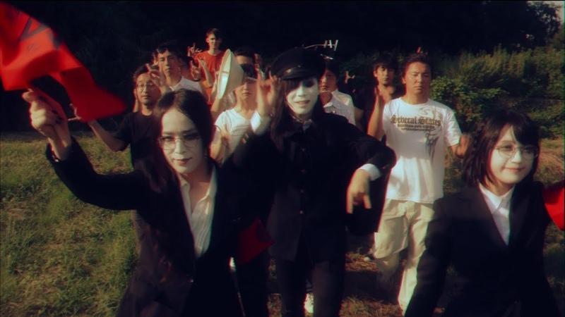 【MV】二十一世紀狂闘旗手/ストロベリーソングオーケストラ