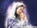 Молитвы матери о детях слушать
