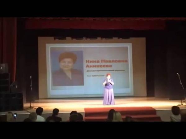 "Нина Павловна Аникеева, топ лидер ""Орифлэйм"""