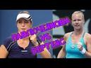 Ставки на спорт Теннис Павлюченкова vs Бертенс