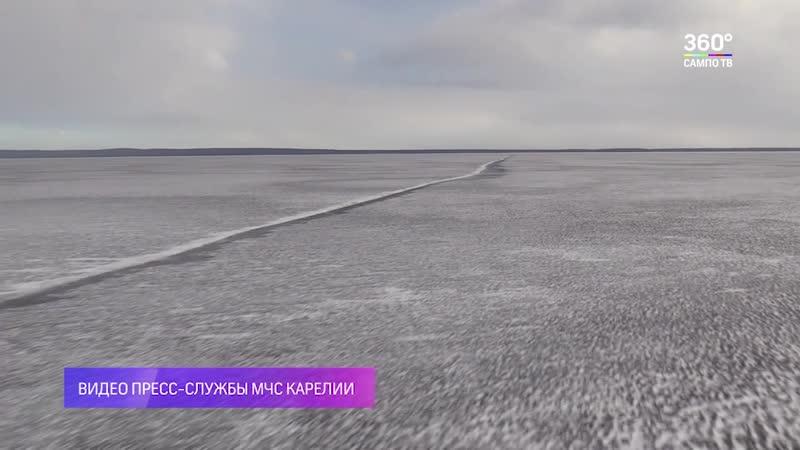 Выход на лёд опасен