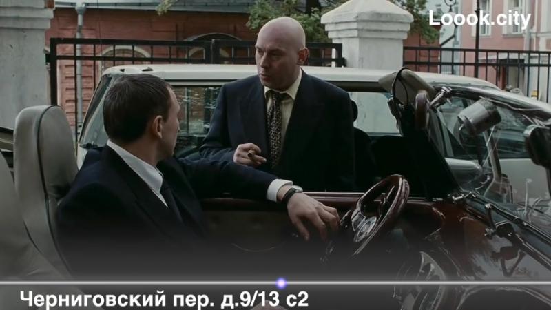 13. Черниговский пер. д.9 др13 с2. 2000г. Брат 2