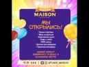 Анимированный пост для кафе MAISON