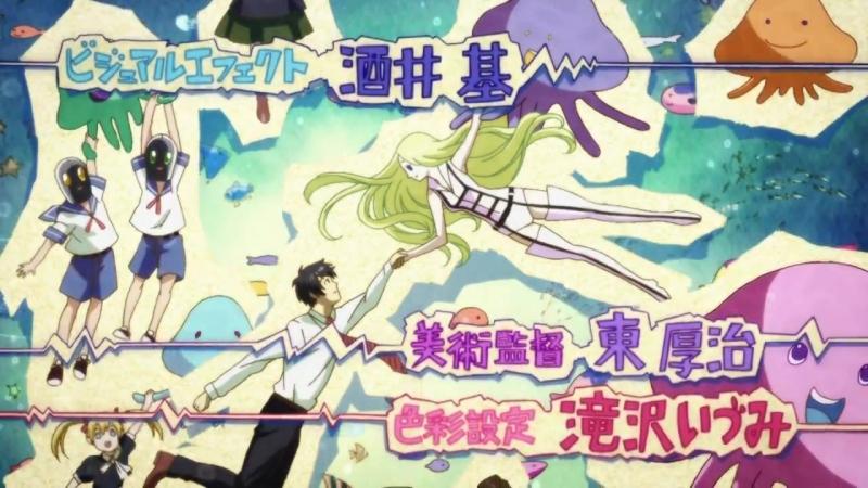 [AnimeOpend] Arakawa Under the Bridge x Bridge (TV-2) 1 OP | Opening Под мостом над Аракавой 2 (TV-2) 1 Опенинг (720p HD)
