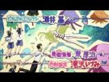 [AnimeOpend] Arakawa Under the Bridge x Bridge  (TV-2) 1 OP | Opening / Под мостом над Аракавой 2 (TV-2) 1 Опенинг (720p HD)