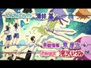 AnimeOpend Arakawa Under the Bridge x Bridge TV-2 1 OP Opening / Под мостом над Аракавой 2 TV-2 1 Опенинг 720p HD