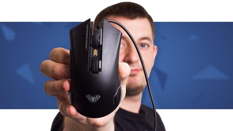 COUGAR НА МИНИМАЛКАХ! Игровая мышь Aula Nomad!