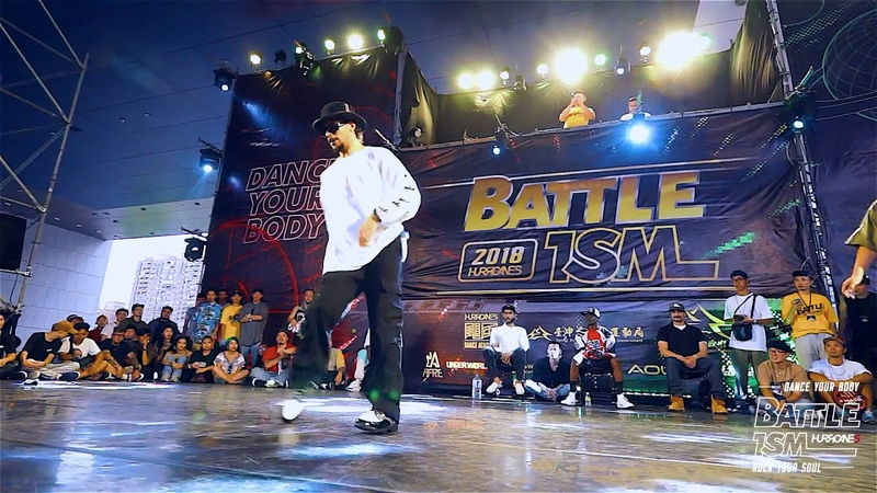BATTLE ISM Taiwan 2018 - GreenTeck VS Popping Kim / Popping 1on1 TOP16