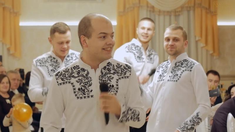 гурт Будьмо - Причарувала (наживо на весіллі)