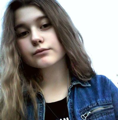 Анастасия Комогорцева