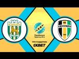 Карпаты 0:2 Александрия | Украинская Премьер Лига 2018/19 | 1-й тур | Обзор матча