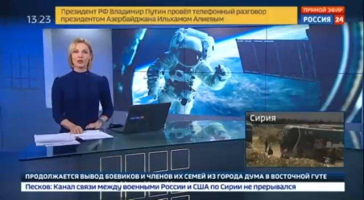 На Марс с остановкой на Луне_ Россия планирует запустить миссию к спутнику Земли_12-04-18