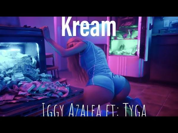 Kream - Iggy Azalea Ft Tyga  Animoji Karaoke 