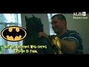 Batgirl Internet Web series Episode 5 Final of Season 1 Superheroine Fan Film