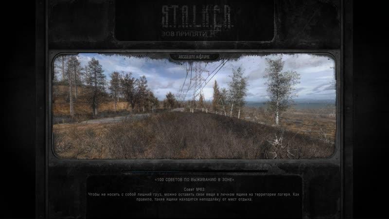 S.T.A.L.K.E.R. Call of Pripyat by z0c - Небольшой баг в логове кровососов!