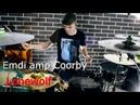 Emdi amp Coorby Lonewolf drumcover by Denis Parfeev