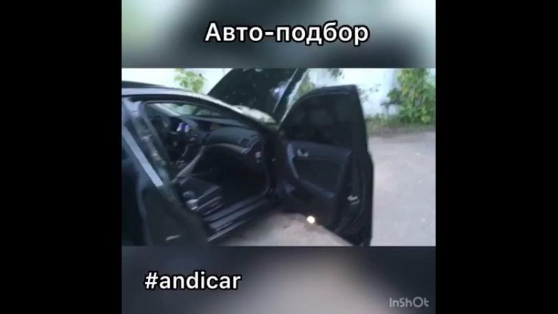 Хонда аккорд 8