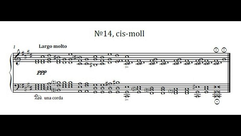 В.Бобраков - Колыбельные для взрослых / V.Bobrakov - Lullabies for adults (2013) - №14, cis-moll