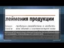 ВМЗ получил условный номер клеймения продукции УВЗ СЕГОДНЯ