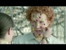 Реклама Skittles 2015 - Скитлс-трянка