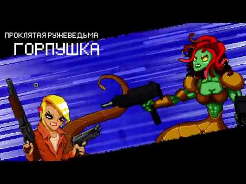Победа над Горгоной! - Enter the Gungeon 3