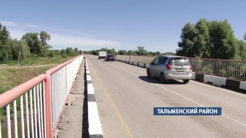 Дамбу в Тальменке начнут строить значительно раньше намеченного срока